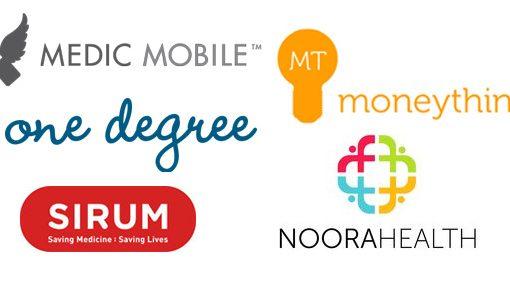 2014 cohort logos